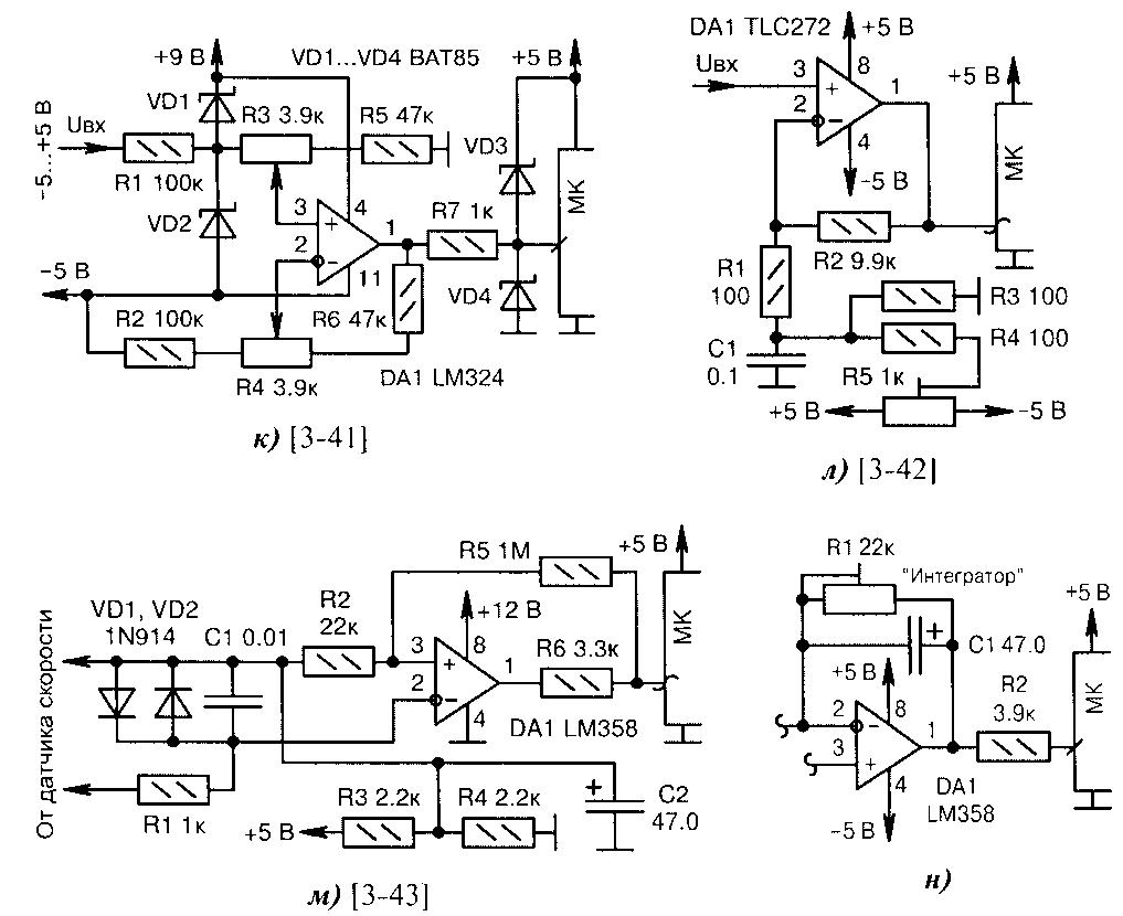 Усилители сигналов на одиночных ОУ (для МК)