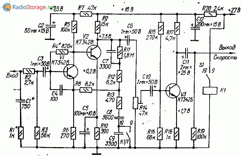 Усилитель воспроизведения на трех транзисторах