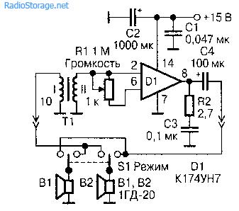 Громкая межкомнатная связь (К174УН7)