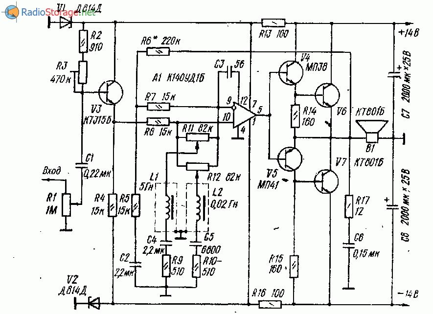 Усилитель для пьезокерамического звукоснимателя (6 Ватт)