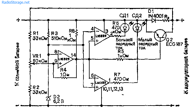 Регуляторы заряда аккумуляторных батарей
