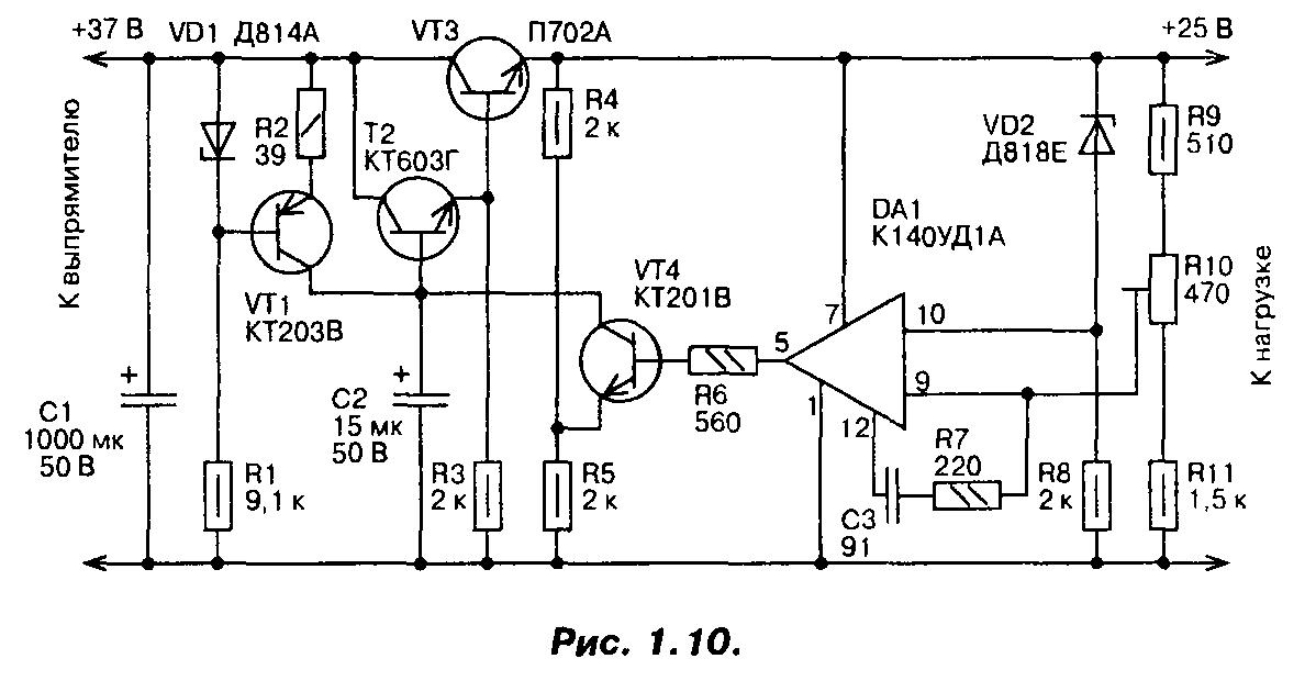 Стабилизатор тока и напряжения схемы