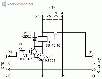 Принципиальная схема приставки для умощнения USB-порта