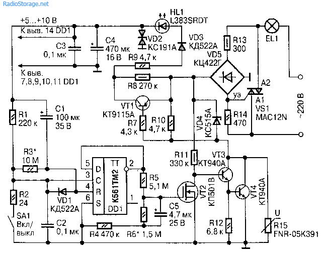 Реле времени для светильника (561ТМ2)