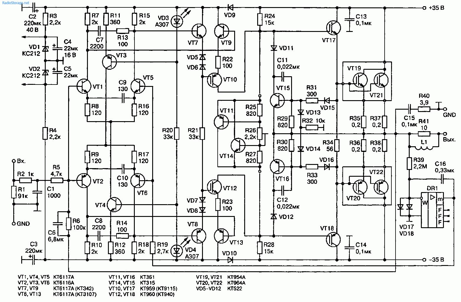 УМЗЧ с плавной амплитудной характеристикой на БСИТ транзисторах