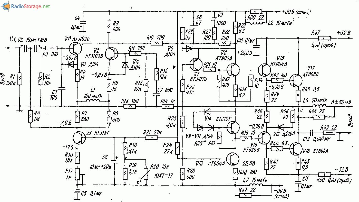 Высококачественный усилитель мощности НЧ (36Вт на 8Ом)