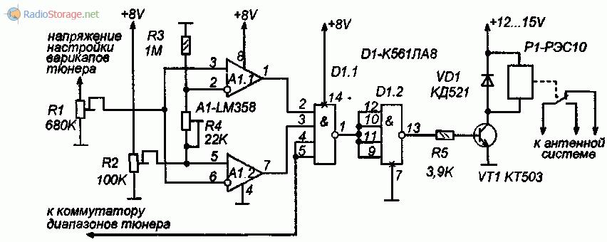 Схема детектора включеных телевизионных программ