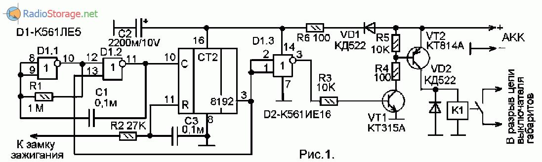 Принципиальная схема устройства для автоматического отключения фар автомобиля