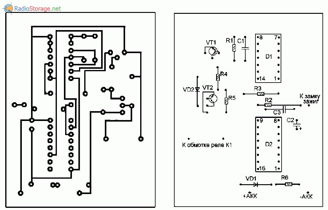 Печатная плата для устройства автоматического отключения автомобильных фар