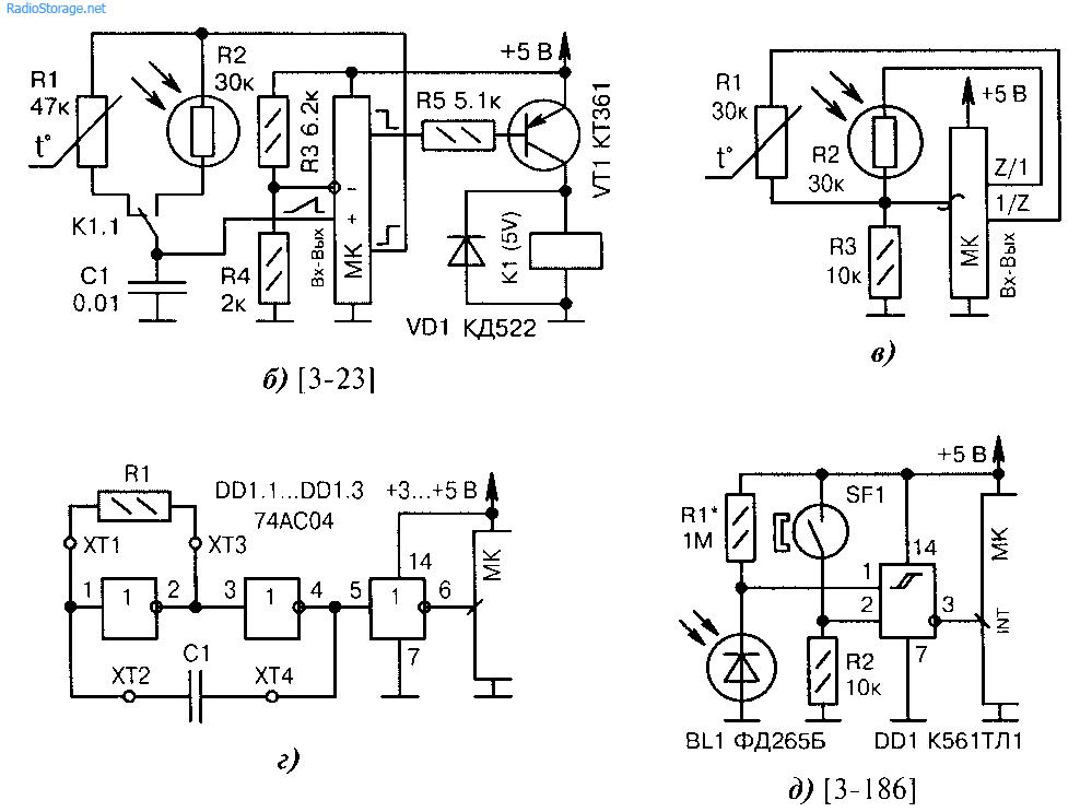 Подключение нескольких разнородных датчиков к микроконтроллеру
