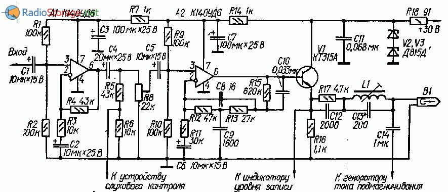 Схема усилителя записи на микросхемах К140УД6
