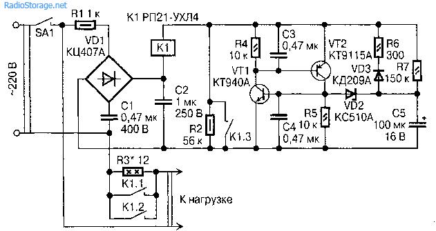 Ограничитель пускового тока при включении радиоаппаратуры
