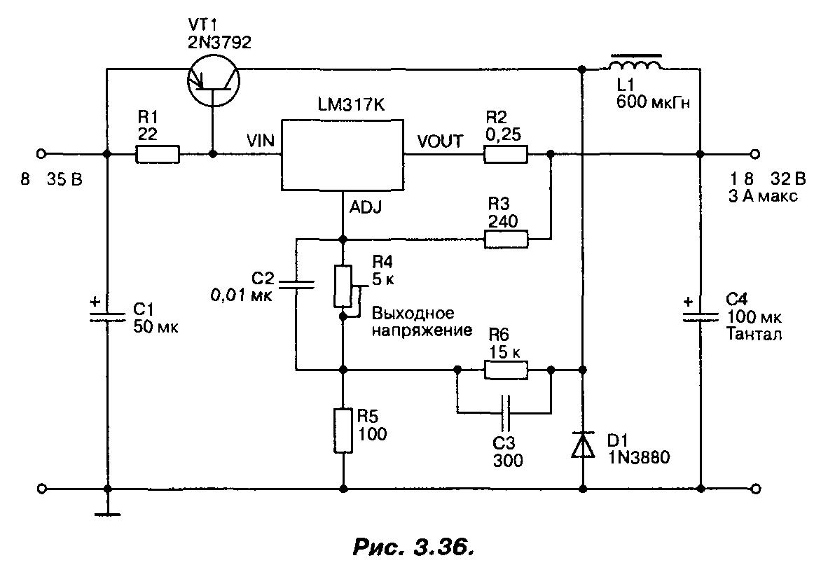 стабилизатор напряжение на 12 кв