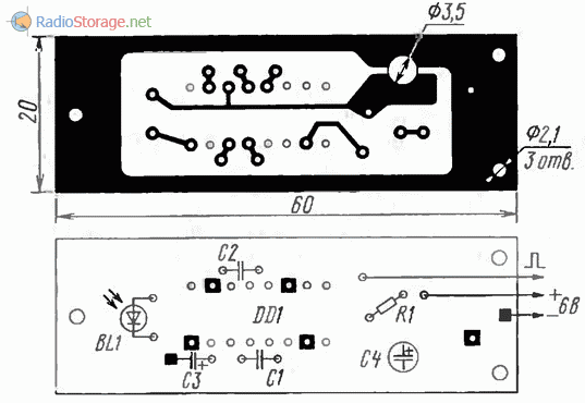 Печатная плата лазерного приемника