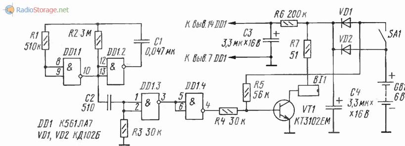 Принципиальная схема лазерного передатчика - модулятора