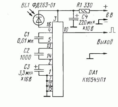 Схема приемника для лазерной сигнализации