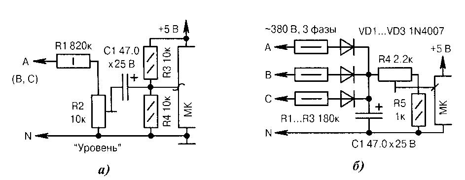 Использование сети 380В в микроконтроллерах