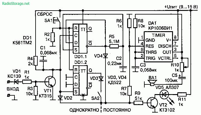 Схема приемника сигнала транслируемого через инфракрасные лучи