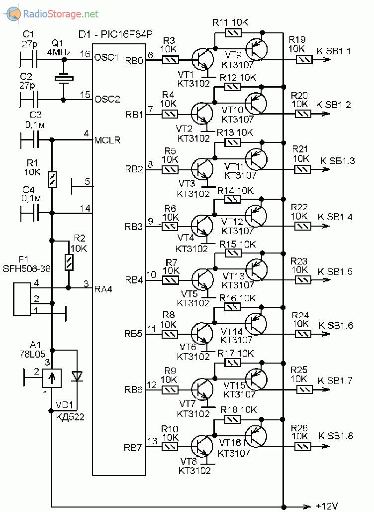 Принципиальная схема ИК-приемника с дишифратором на микроконтроллере