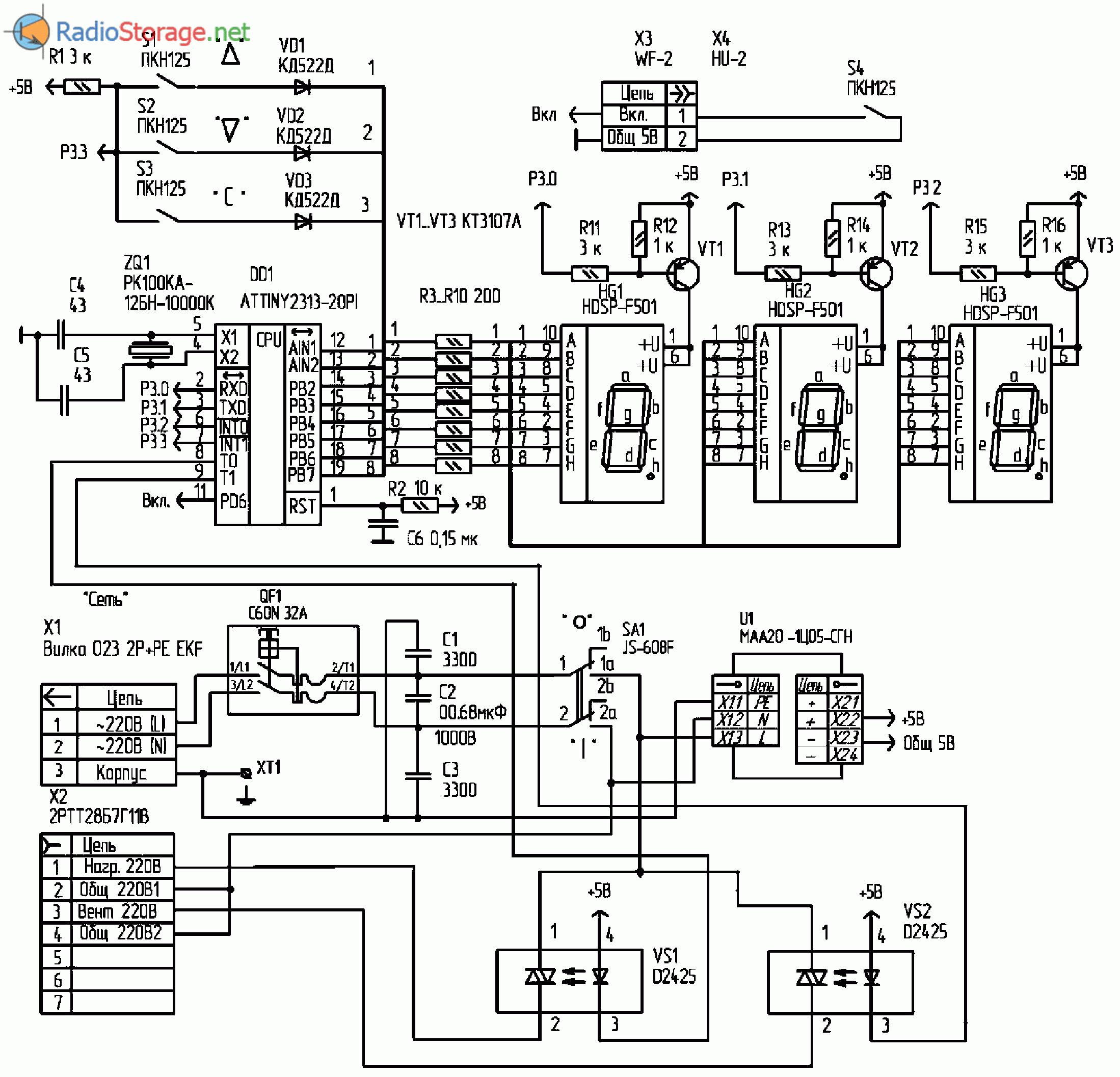 Принципиальная схема таймера (реле времени) для управления тепловой пушкой