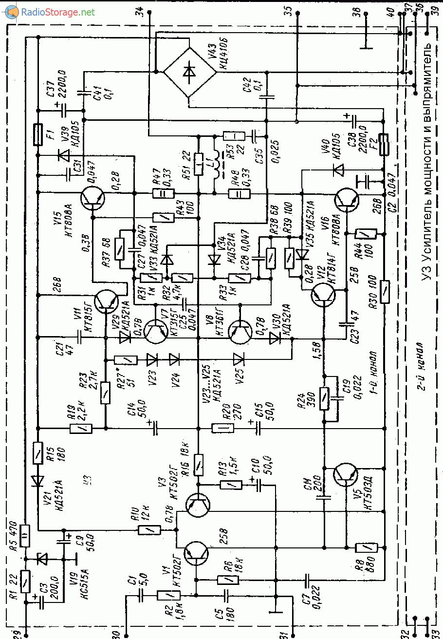 Усилитель Электроника-Т1-040 стерео, схема