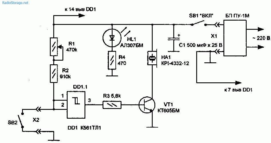 Схема сигнализатора протечки воды