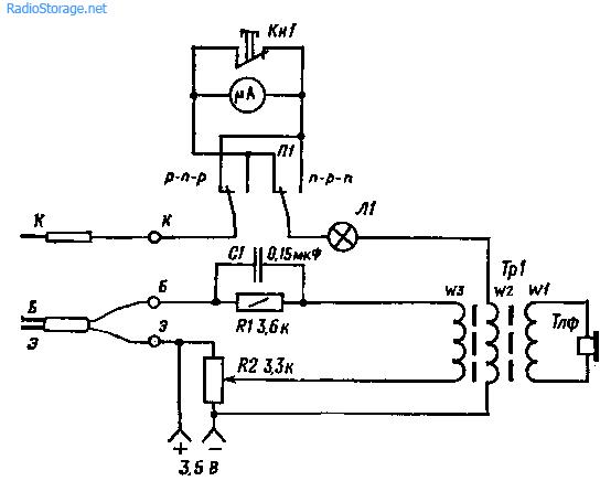 Схема прибора для проверки транзисторов без выпайки из схемы