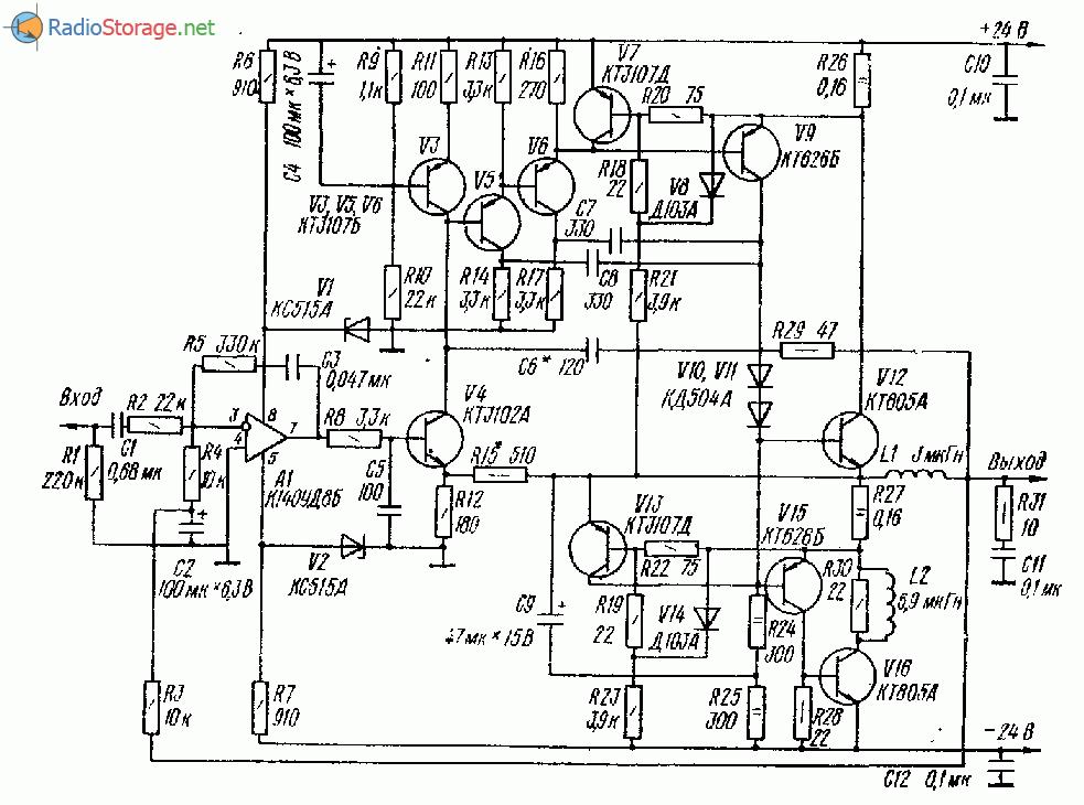Высококачественный транзисторный усилитель НЧ класса В (30 Ватт)