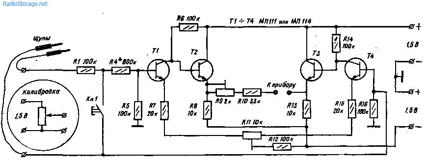 Приставка к авометру для расширения предела измерения до 1 мкА