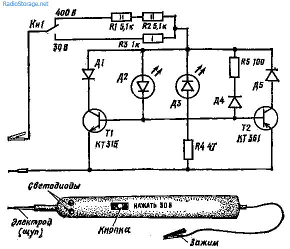 Универсальный транзисторный индикатор напряжения