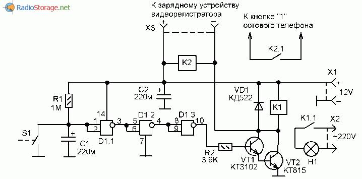 Принципиальная схема выключателя света с подключением видеорегистратора и сотового телефона