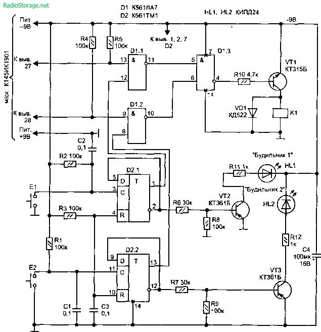 Коммутатор для часов на микросхеме К145ИК1901
