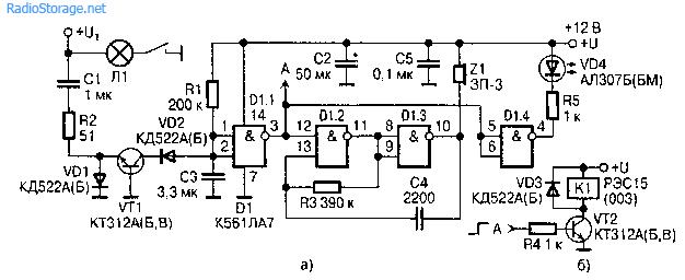Индикатор тока второстепенной цепи