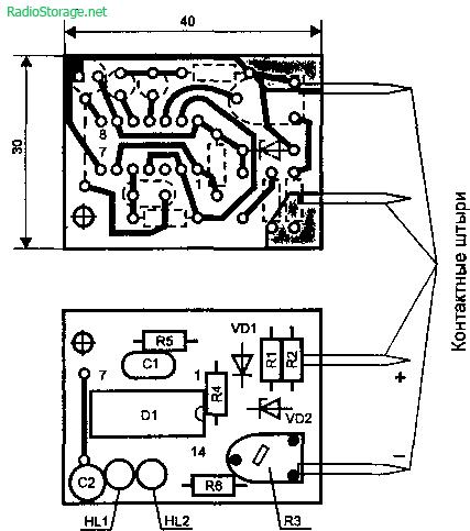 Схема сигнализатора разряда малогабаритных аккумуляторов