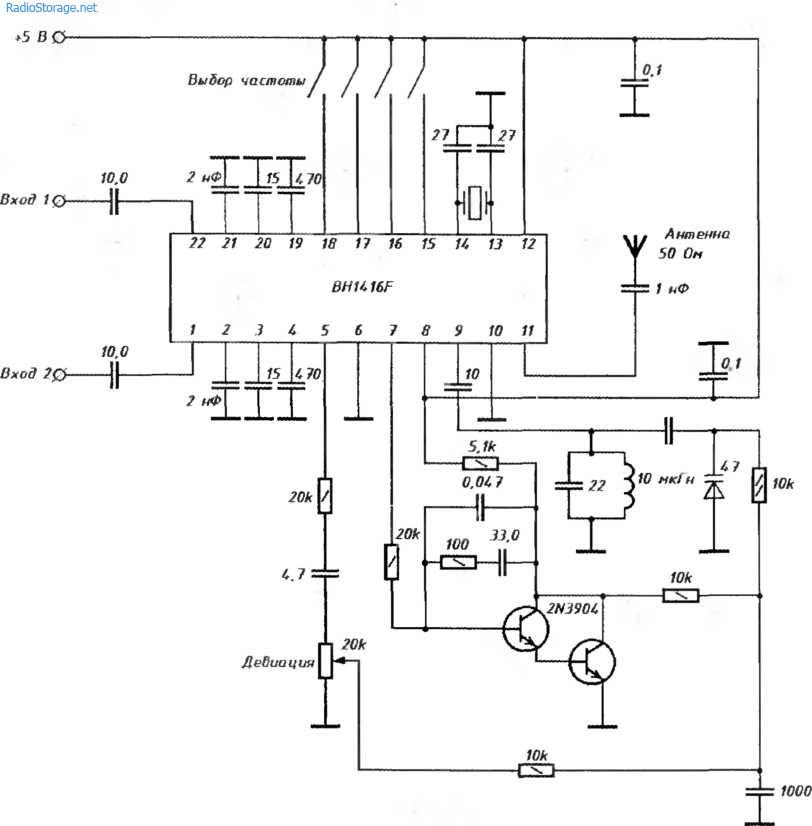 Стереофонический ЧМ-передатчик 75-110МГц (BH1416F)