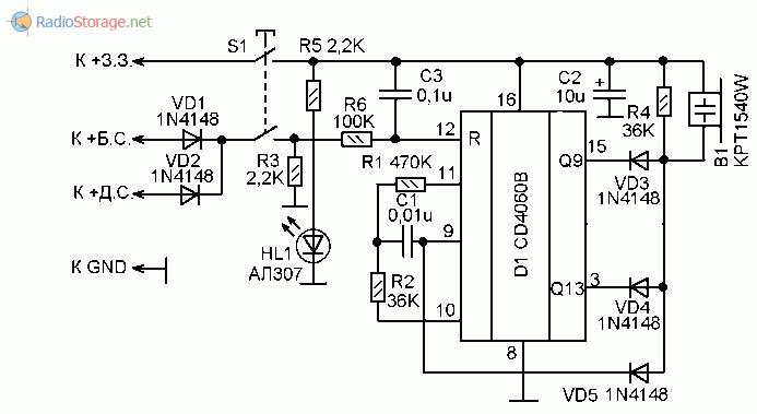 Схема сигнализатора о необходимости включения фар на микросхеме CD4060B