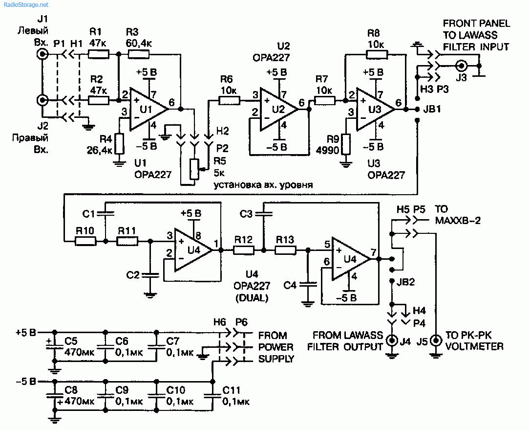 Электронный сабвуфер на принципе MaxxBass