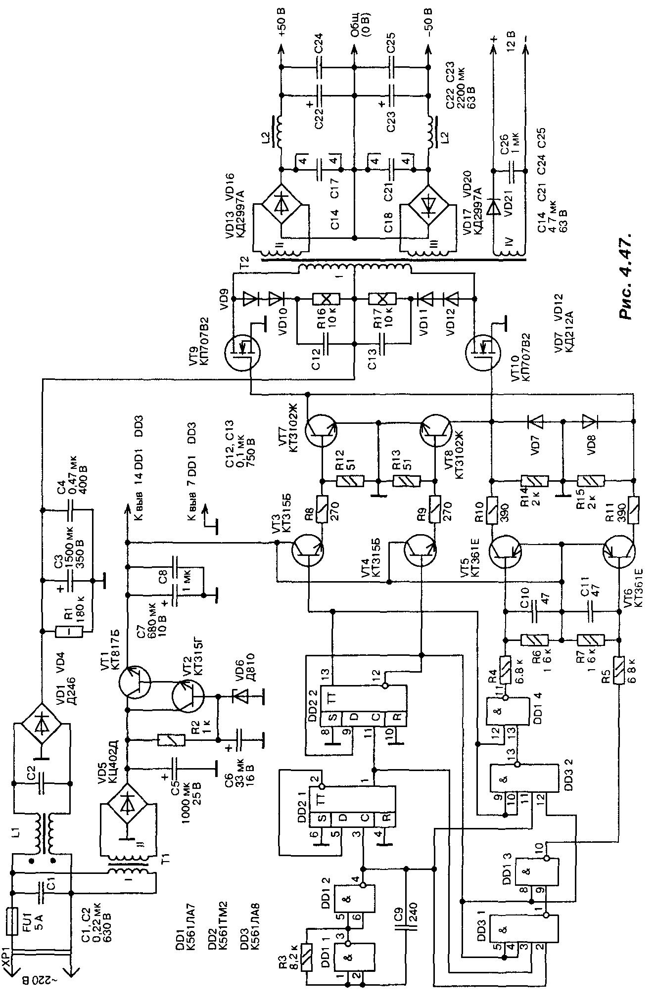 Схема мощного импульсного блока питания фото 538