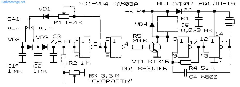 Схема электронного телеграфного ключа