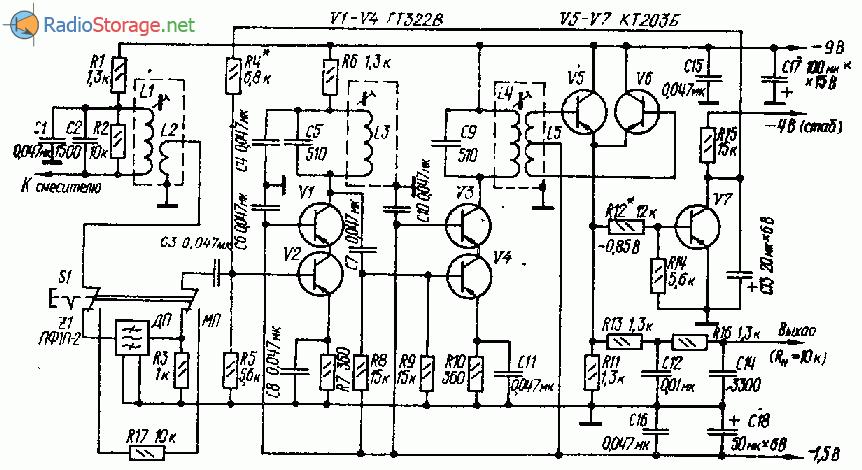 Тракт промежуточной частоты с транзисторным детектором