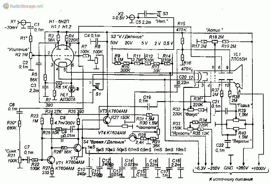 Схема импульсного осциллографа (до 5МГц)