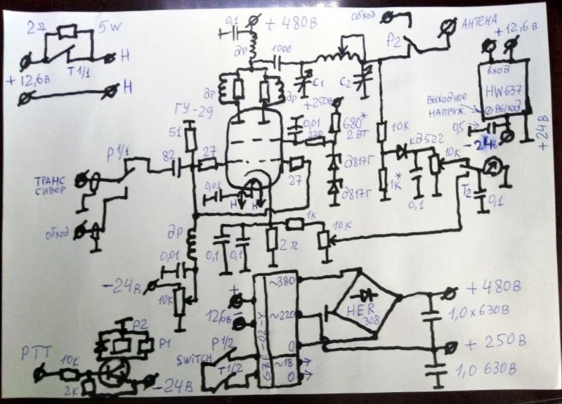 Схема усилителя (нарисовал как смог)
