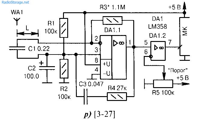 Детекторы радиоизлучения и микроконтроллер