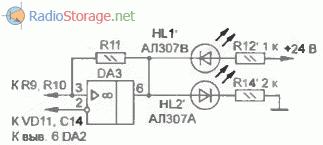 Схема узла индикации