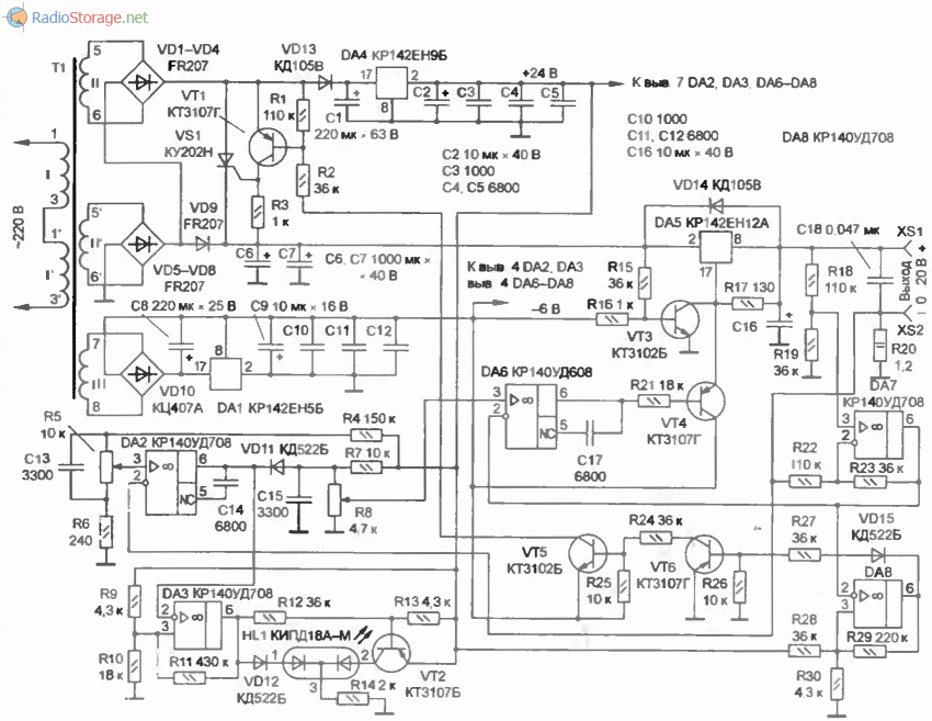 Принципиальная схема лабораторного источника питания 0-20В