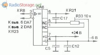 Подстроечный резистор в схеме
