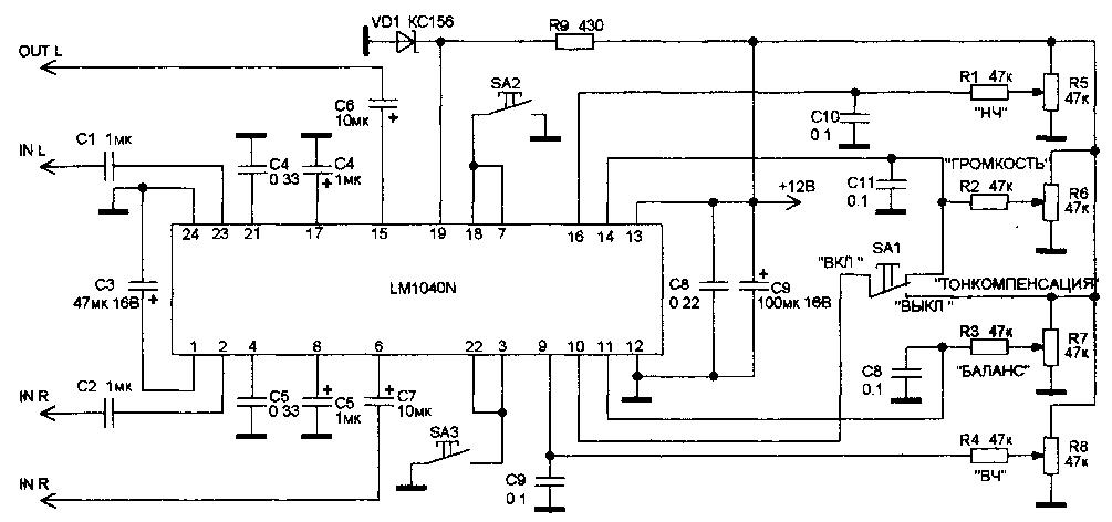 Типовая схема включения стереорегулятора-темброблока на микросхеме LM1040.