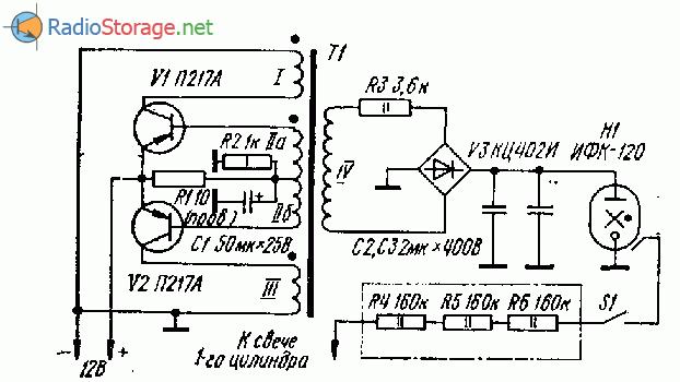 Прибор для установки угла опережения зажигания в автомобиле, схема