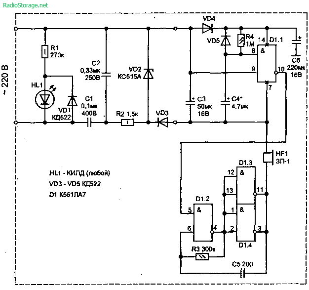 Схемы сигнализаторов наличия напряжения 5В и 220В