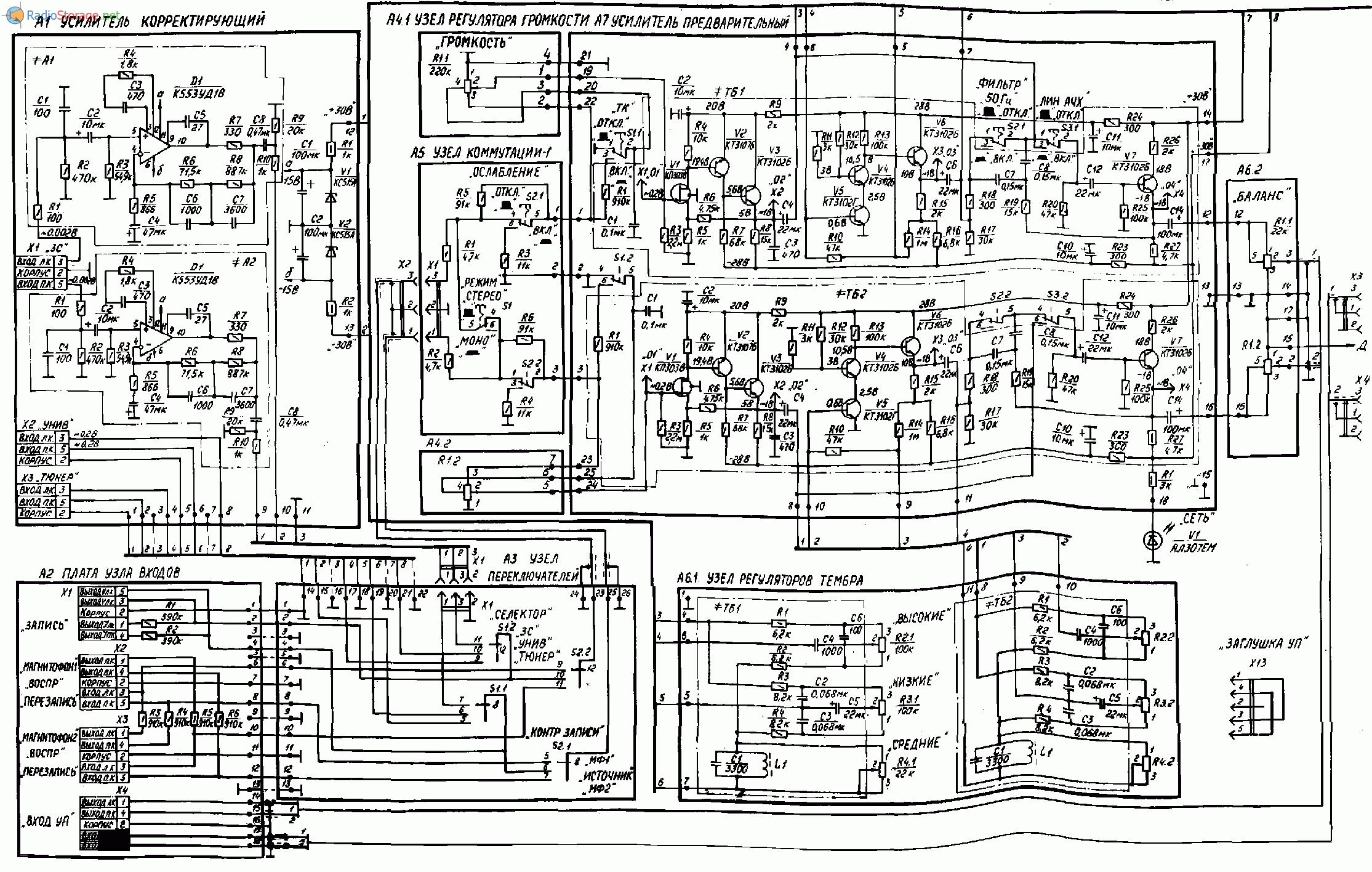 Усилитель Кумир 001 стерео, схема
